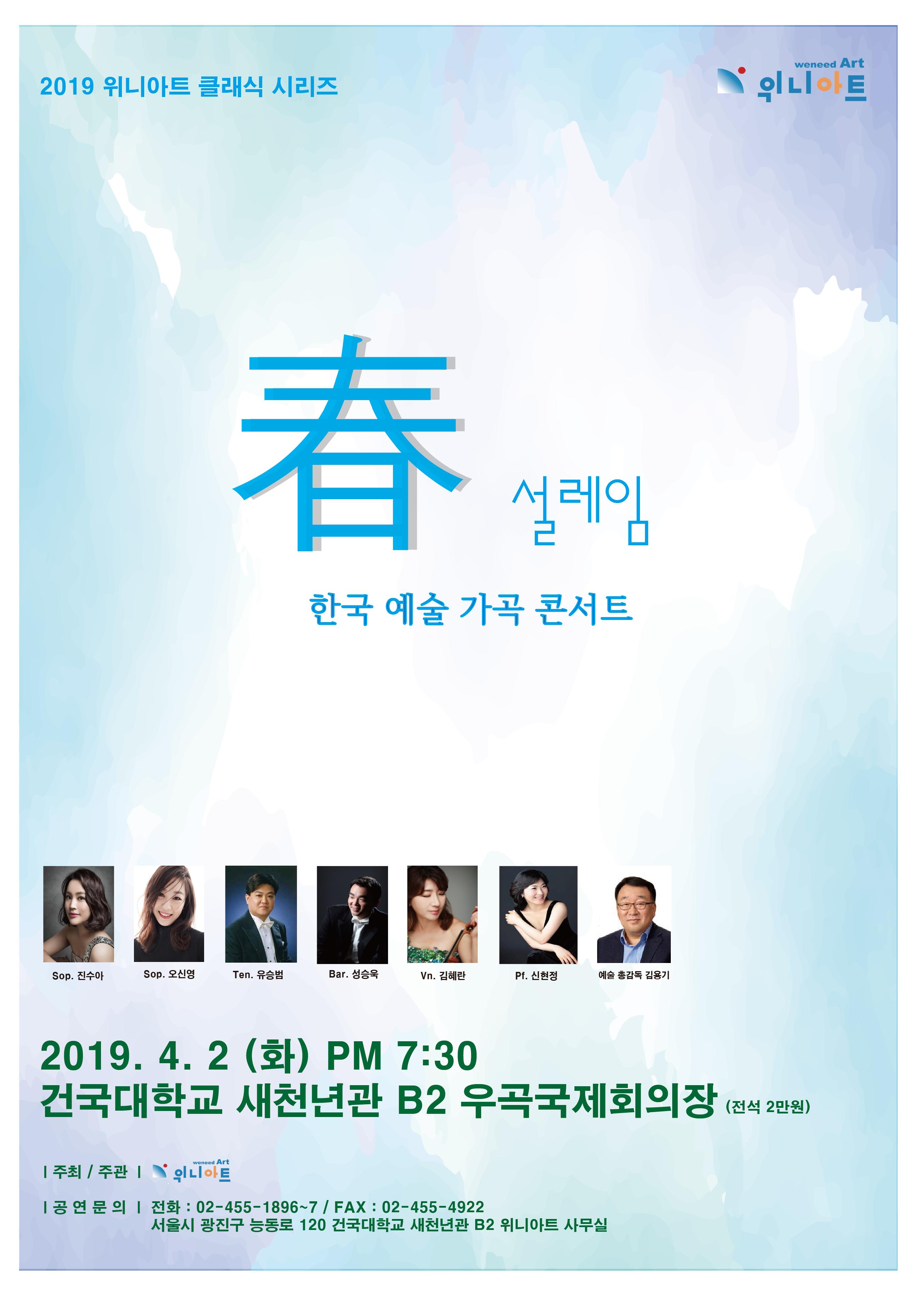 포스터 최종_20190313.png