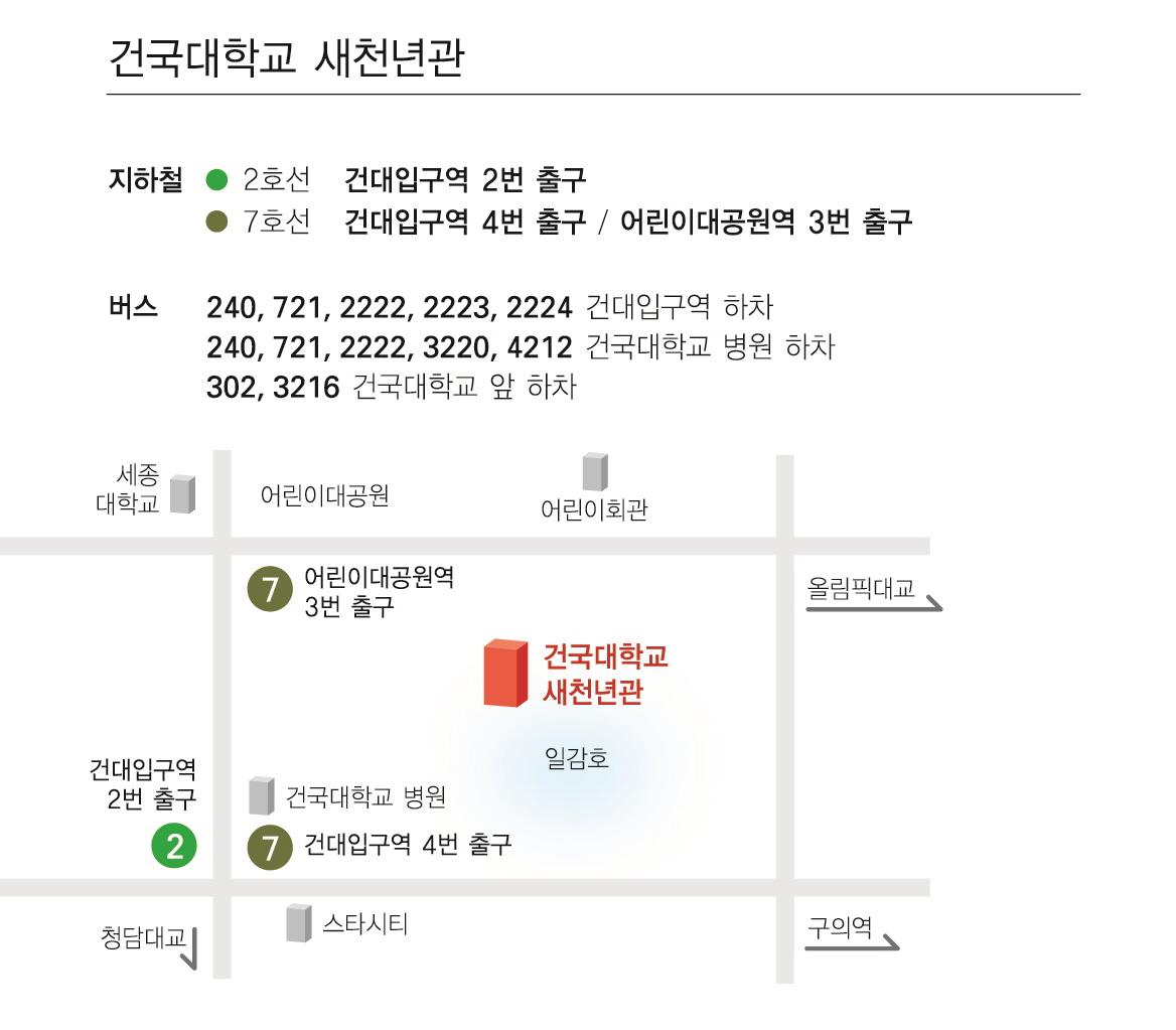 건국대 새천년관 대공연장 약도_2.jpg